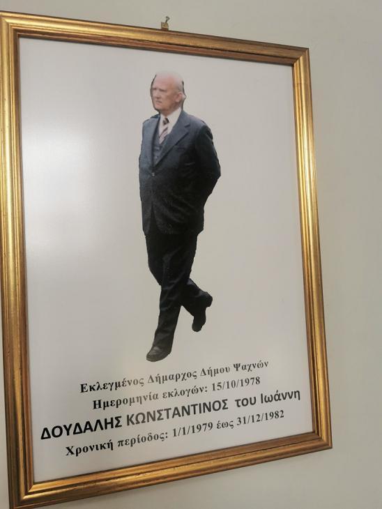 Κάδρα με φωτογραφίες όλων των Δημάρχων από το 1949 μέχρι και το 2014 τοποθέτησε ο Δήμαρχος Γιώργος Ψαθάς στις σκάλες του Δημαρχείου (φωτογραφίες) 79