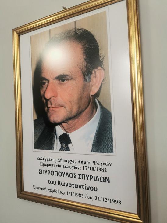 Κάδρα με φωτογραφίες όλων των Δημάρχων από το 1949 μέχρι και το 2014 τοποθέτησε ο Δήμαρχος Γιώργος Ψαθάς στις σκάλες του Δημαρχείου (φωτογραφίες) 83