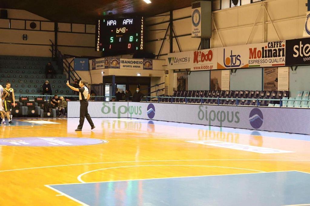 Η Δίρφυς στηρίζει την ομάδα μπάσκετ και τον ερασιτέχνη Άρη 8d90bd9a db85 42a2 8b7c b34b65bc4776