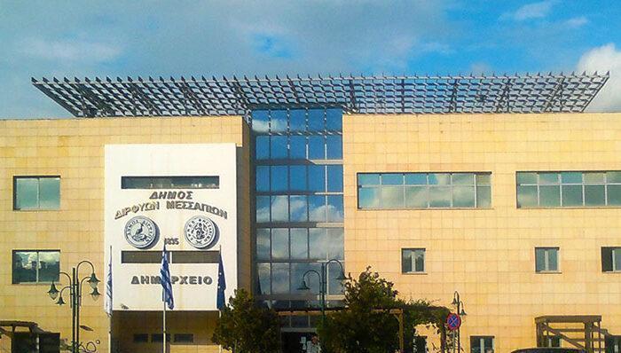 Ευχαριστήριο Πρωτοβάθμιας σχολικής επιτροπής Δήμου Διρφύων Μεσαπίων