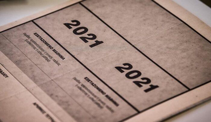 Πανελλήνιες 2021: Αυτά είναι τα θέματα στα Νέα Ελληνικά