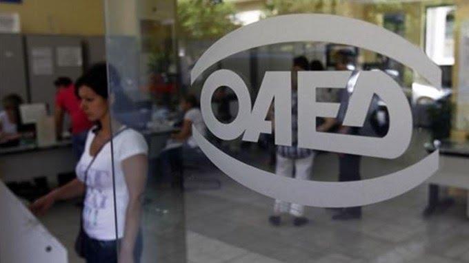 ΟΑΕΔ: Ξεκινάει σήμερα  η ηλεκτρονική υποβολή αιτήσεων για 300.000 επιταγές κοινωνικού τουρισμού