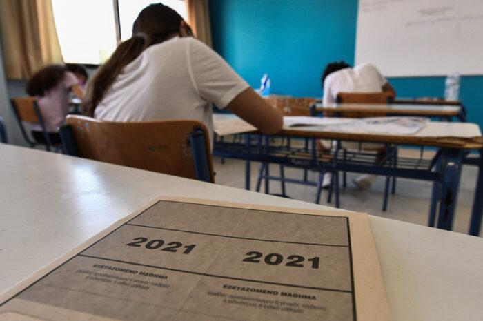 Πανελλαδικές 2021: Σε Αρχαία, Μαθηματικά και Βιολογία εξετάζονται σήμερα οι μαθητές