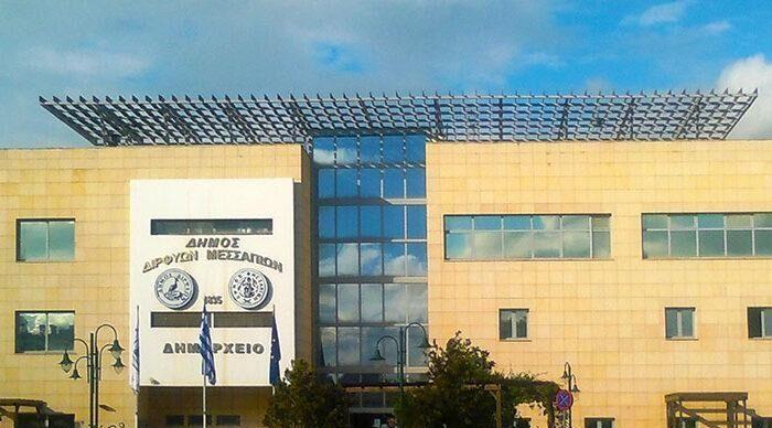 Προσωπικό καθαριότητας με σύμβαση δύο μηνών προσλαμβάνει ο Δήμος Διρφύων Μεσσαπίων