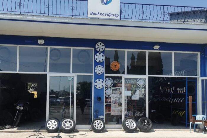 Κέντρο ελαστικών «Θεοδώρου»: Εμπόριο αυτοκινήτων-Πλυντήριο-Είδη αυτοκινήτου