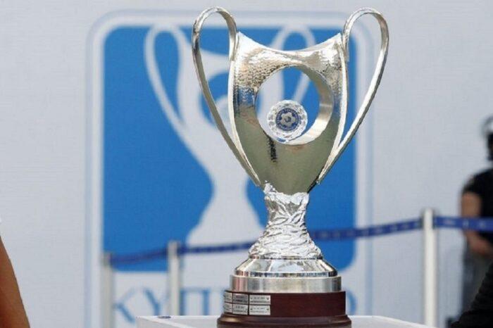 Κύπελλο Ελλάδας Β φάση:Με την Αταλάντη κληρώθηκε η Αρτάκη