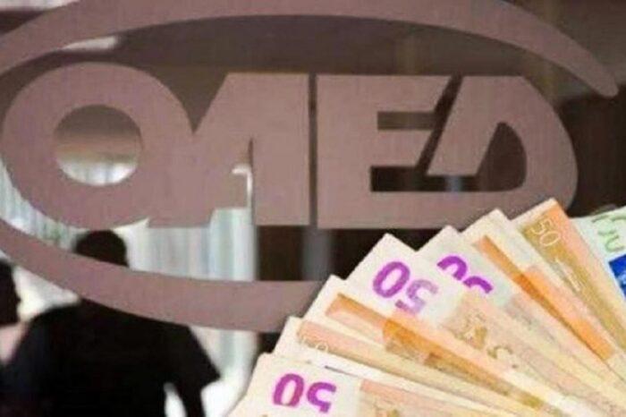 ΟΑΕΔ: 15.000 ευρώ σε 4.000 νέους για την δημιουργία επιχειρήσεων start-ups μέσω Google
