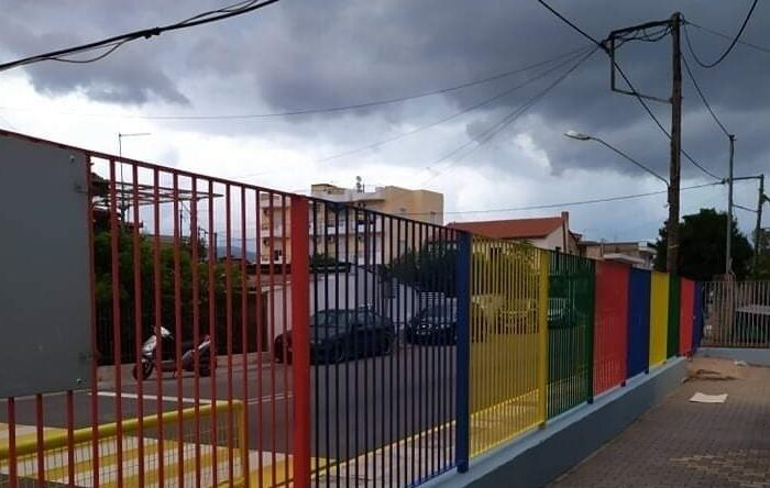 Ανακοίνωση συλλόγου  γονέων και κηδεμόνων 3ου Δημοτικού σχολείου Ψαχνών